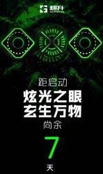 Gainward-GeForce-RTX-2080-Eyes-768x1291.jpg
