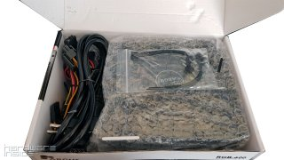 Inter-Tech Argus RGB Gaming Power Supply 600w - 1.jpg